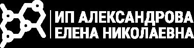 ИП Александрова Е.Н Поставки Нефтехимической продукции